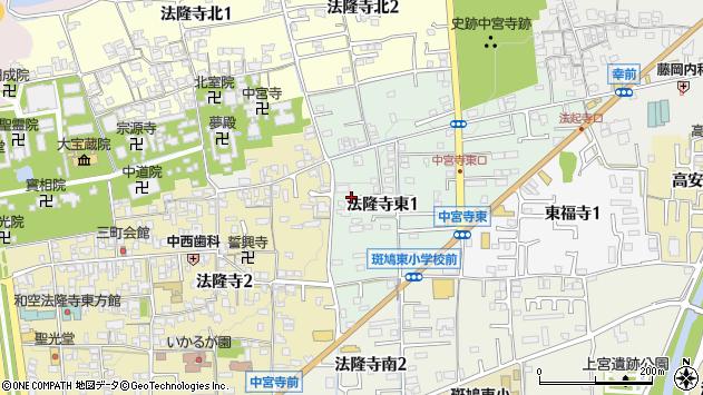 〒636-0112 奈良県生駒郡斑鳩町法隆寺東の地図