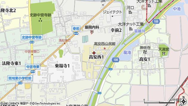 〒636-0106 奈良県生駒郡斑鳩町高安西の地図