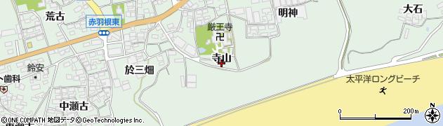 愛知県田原市赤羽根町(寺山)周辺の地図