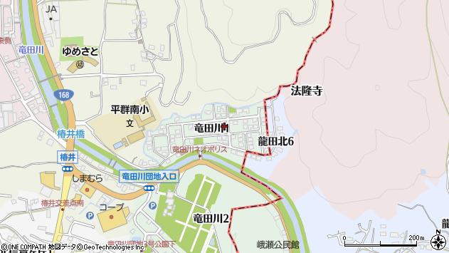 〒636-0912 奈良県生駒郡平群町竜田川の地図