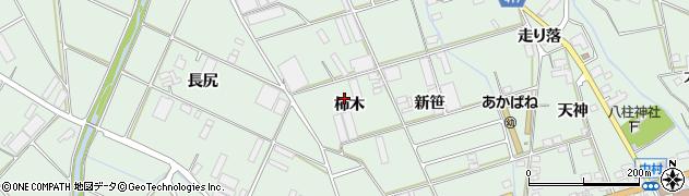 愛知県田原市赤羽根町(柿木)周辺の地図