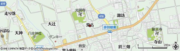 愛知県田原市赤羽根町(荒古)周辺の地図