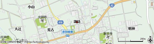 愛知県田原市赤羽根町(諏訪)周辺の地図