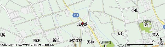 愛知県田原市赤羽根町(走り落)周辺の地図