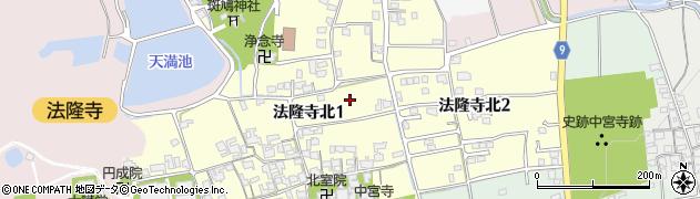 奈良県斑鳩町(生駒郡)法隆寺北周辺の地図