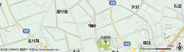 愛知県田原市赤羽根町(小山)周辺の地図