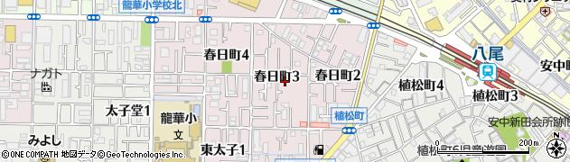 大阪府八尾市春日町周辺の地図