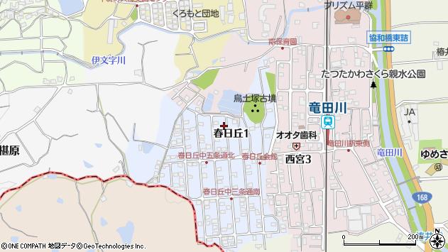 〒636-0915 奈良県生駒郡平群町春日丘の地図