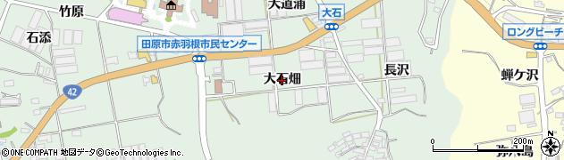 愛知県田原市赤羽根町(大石畑)周辺の地図
