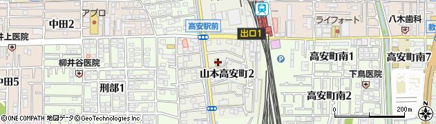 大阪府八尾市山本高安町周辺の地図