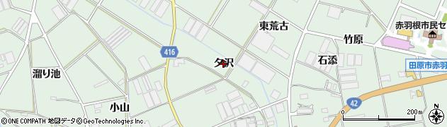 愛知県田原市赤羽根町(夕沢)周辺の地図