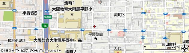 大阪府大阪市平野区流町周辺の地図