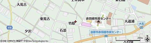 愛知県田原市赤羽根町(竹原)周辺の地図