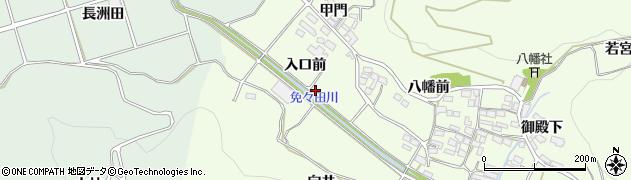 愛知県田原市山田町(入口前)周辺の地図