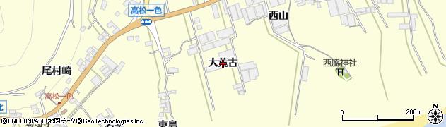 愛知県田原市高松町(大荒古)周辺の地図