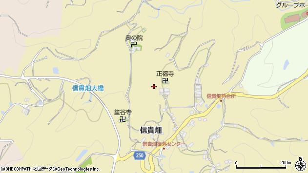 〒636-0922 奈良県生駒郡平群町信貴畑の地図