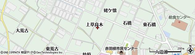 愛知県田原市赤羽根町(上草良木)周辺の地図