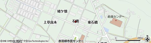 愛知県田原市赤羽根町(石橋)周辺の地図