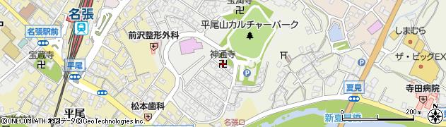神通寺周辺の地図