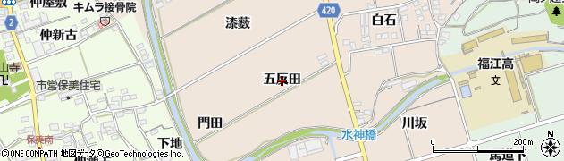 愛知県田原市福江町(五反田)周辺の地図