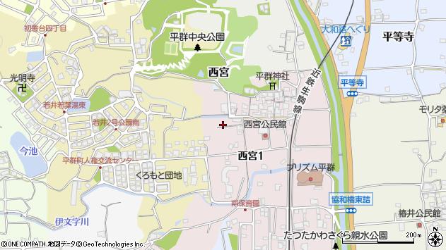 〒636-0914 奈良県生駒郡平群町西宮の地図