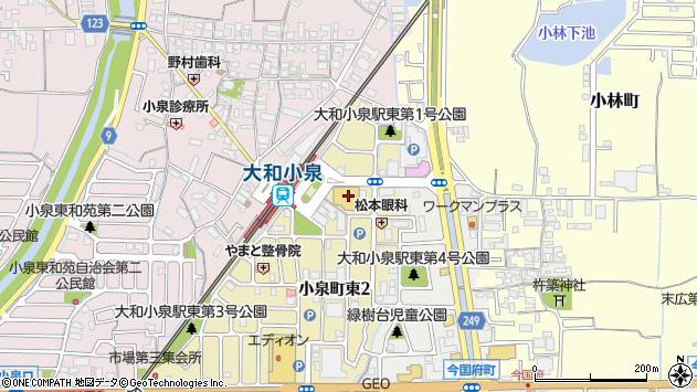 〒639-1044 奈良県大和郡山市小泉町東の地図