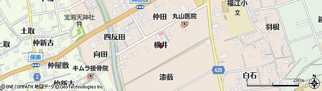 愛知県田原市福江町(横井)周辺の地図
