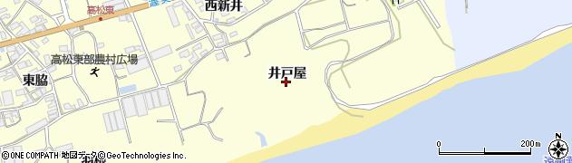 愛知県田原市高松町(井戸屋)周辺の地図