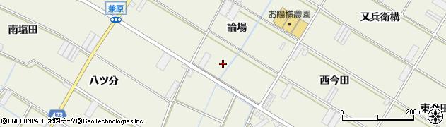 愛知県田原市中山町(論場)周辺の地図