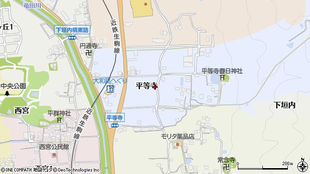 〒636-0903 奈良県生駒郡平群町平等寺の地図
