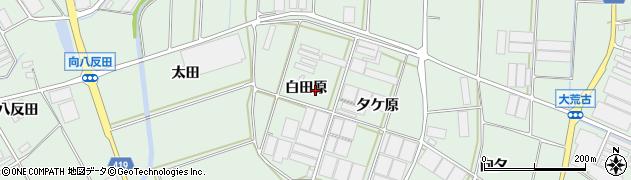愛知県田原市赤羽根町(白田原)周辺の地図