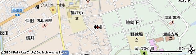 愛知県田原市福江町(羽根)周辺の地図