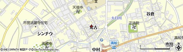 愛知県田原市高松町(荒古)周辺の地図