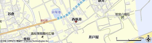 愛知県田原市高松町(西新井)周辺の地図
