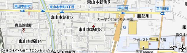 大阪府八尾市東山本新町周辺の地図