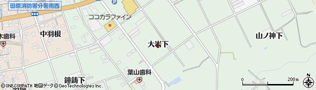 愛知県田原市古田町(大岩下)周辺の地図