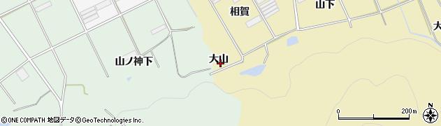 愛知県田原市高木町(大山)周辺の地図