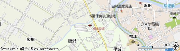 愛知県田原市保美町(後田)周辺の地図