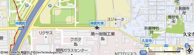 神武町東周辺の地図
