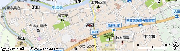 愛知県田原市福江町(高田)周辺の地図