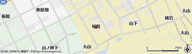 愛知県田原市高木町(相賀)周辺の地図