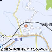岡山県小田郡矢掛町