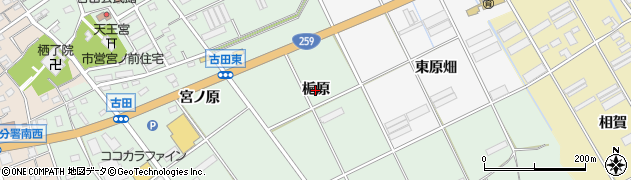愛知県田原市古田町(梔原)周辺の地図