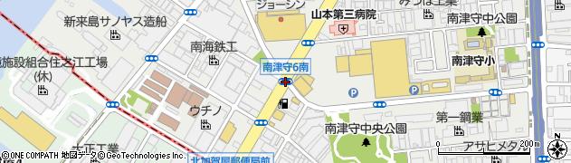 南津守6南周辺の地図