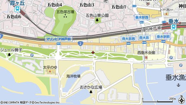 〒655-0036 兵庫県神戸市垂水区海岸通の地図