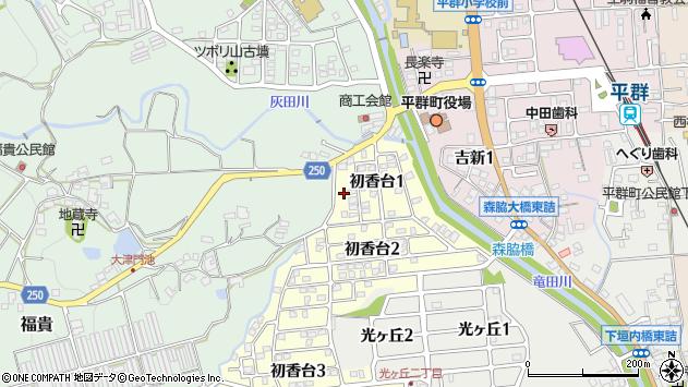 〒636-0934 奈良県生駒郡平群町初香台の地図