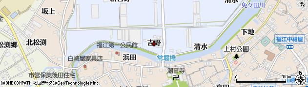愛知県田原市向山町(吉野)周辺の地図