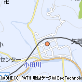 岡山県小田郡矢掛町矢掛2990-1