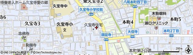 府営久宝寺住宅周辺の地図