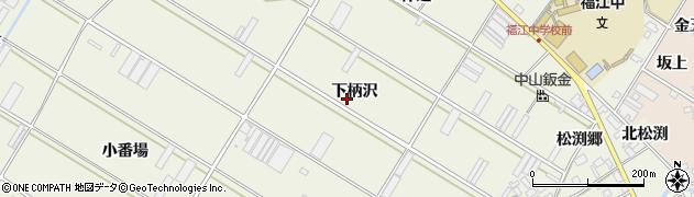 愛知県田原市中山町(下柄沢)周辺の地図